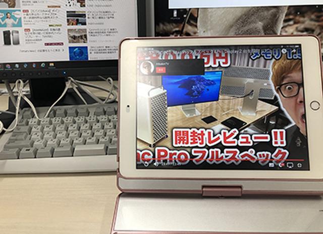 画像: iPhoneやiPadを複数台接続してYoutubeを一気に見ても安定!