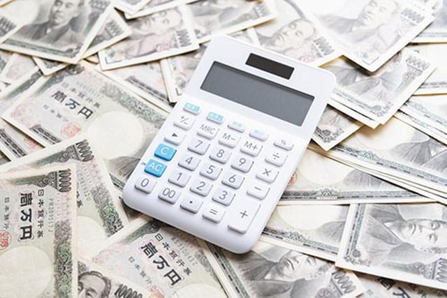画像: 残高によって出金手数料の無料回数が減る