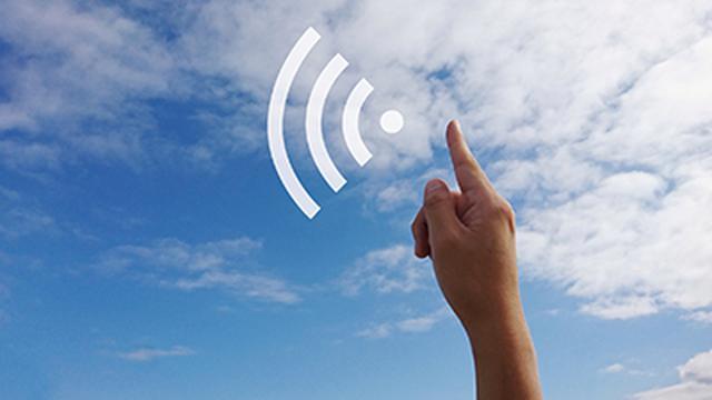 画像: 最新のワイファイ「Wi-Fi6」って何?