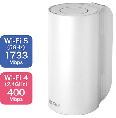画像2: 【Wi-Fiルーターの選び方】規格だけで選んではNG!購入前のチェックポイントとは