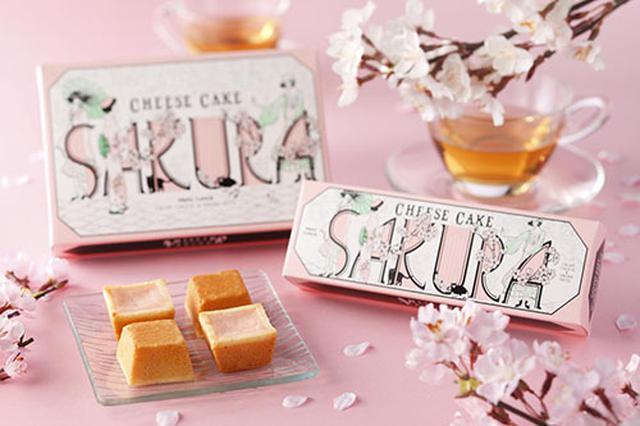 画像: 春の訪れを告げてくれるチーズケーキ