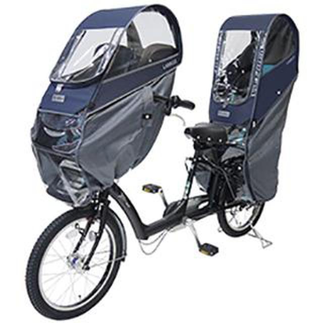 画像4: 子供乗せ自転車の【人気レインカバー】おすすめ10選 つけっぱなしもOK!