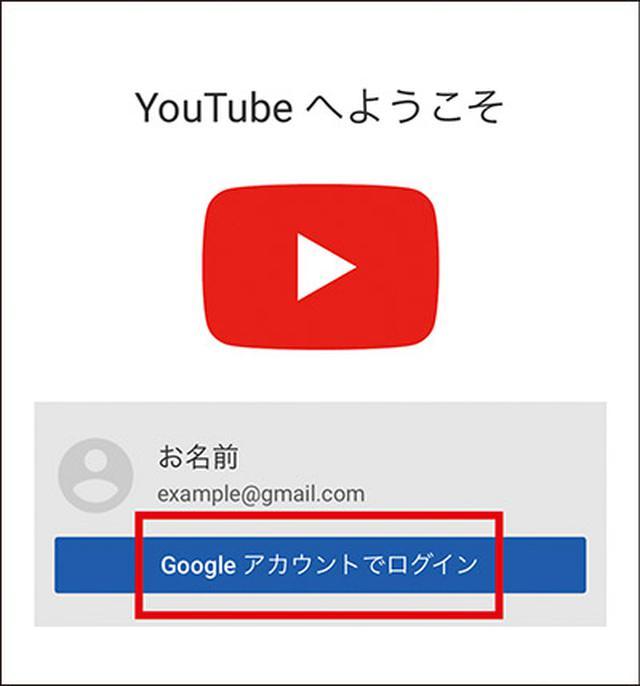 画像1: スマホではアプリ、パソコンではブラウザーを使って視聴する