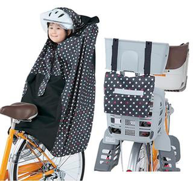 画像9: 子供乗せ自転車の【人気レインカバー】おすすめ10選 つけっぱなしもOK!