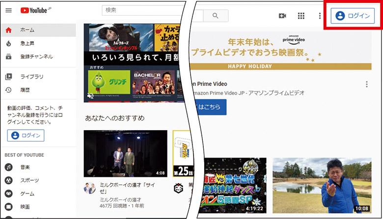 画像3: スマホではアプリ、パソコンではブラウザーを使って視聴する