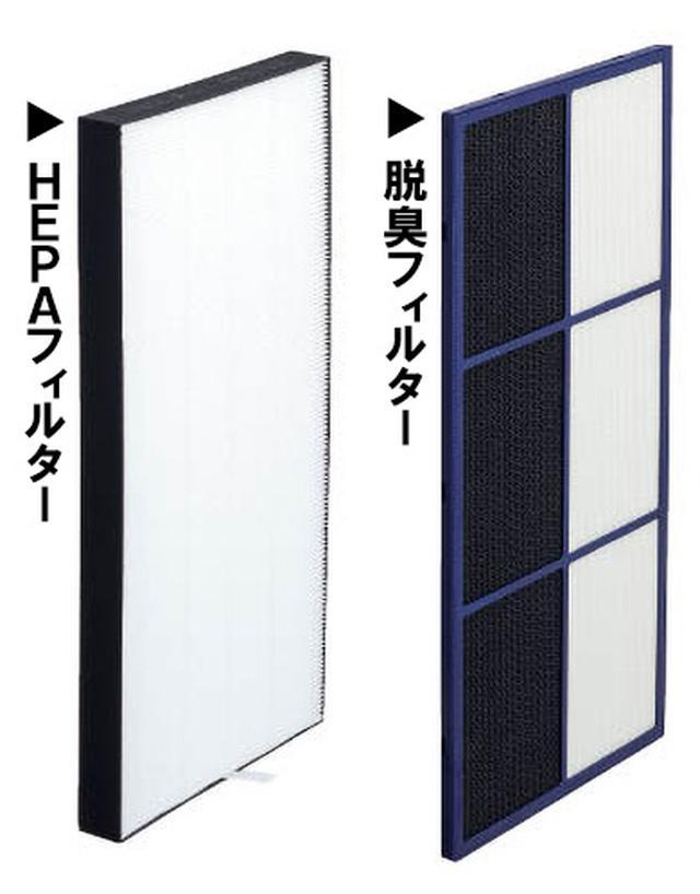 画像3: 【空気清浄機選び】注目の5機種を比較!自分にあった一台の見極め方