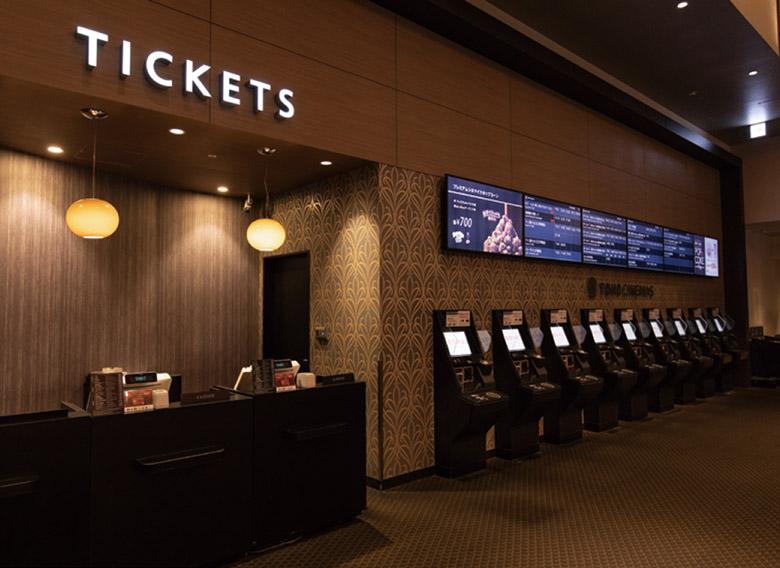 画像: ネット予約した座席のチケットをシネコンのロビーにある機械で発券するのが今の主流。もちろん、当日券の購入も行える。