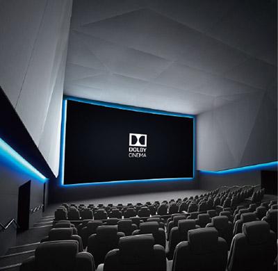画像5: 【今映画館がスゴイ】上映方式6種類を紹介!最新の映像&音響システムの実態をレポート
