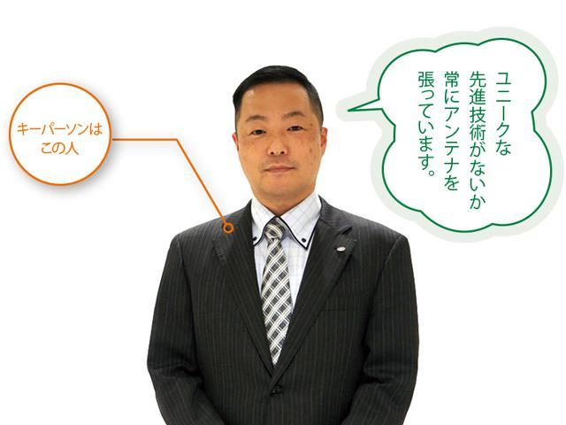 画像: H.I.S.ホテルホールディングス株式会社 参事 遠藤正巳 さん