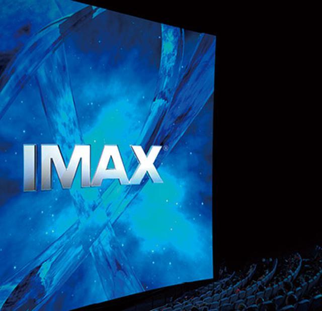 画像1: 【今映画館がスゴイ】上映方式6種類を紹介!最新の映像&音響システムの実態をレポート