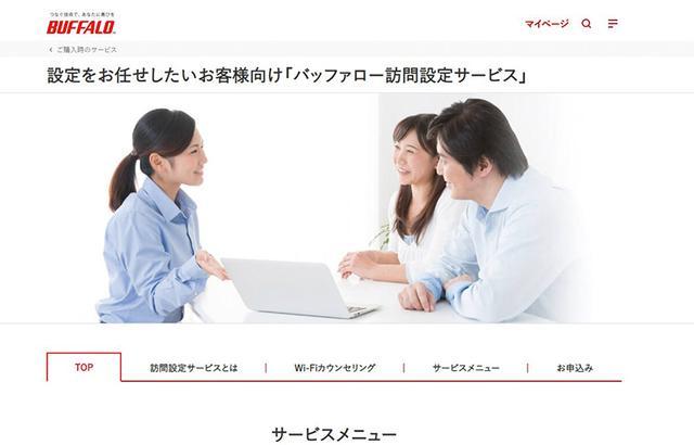画像2: Wi-Fiを繋ぐための基礎知識~インターネット回線の有無がポイント~