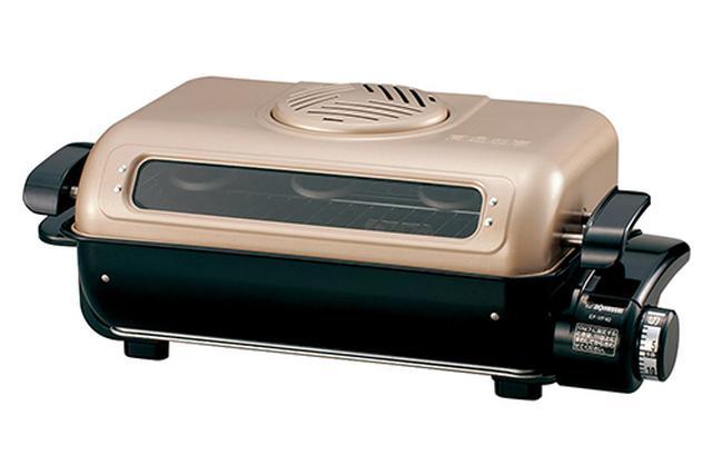 画像: 象印「EF-VF40-NL」 www.yodobashi.com