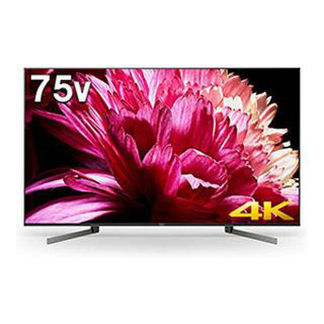 画像11: 【ソニー】BRAVIA(ブラビア)新製品2019 春モデルを比較 有機ELと4K液晶テレビ、おすすめはどっち?
