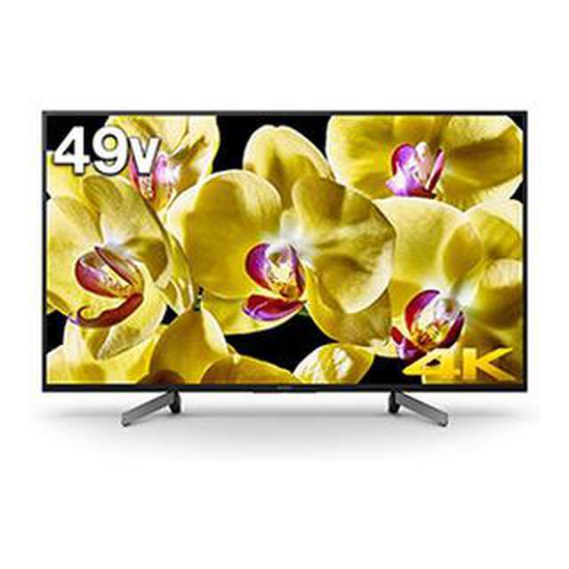 画像5: 【ソニー】BRAVIA(ブラビア)新製品2019 春モデルを比較 有機ELと4K液晶テレビ、おすすめはどっち?