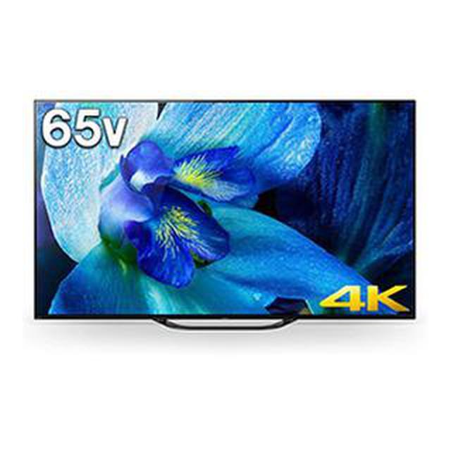 画像2: 【ソニー】BRAVIA(ブラビア)新製品2019 春モデルを比較 有機ELと4K液晶テレビ、おすすめはどっち?