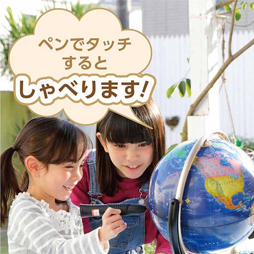 画像: 小さな子供でも楽しく学べるのが魅力! www.doshisha-marche.jp