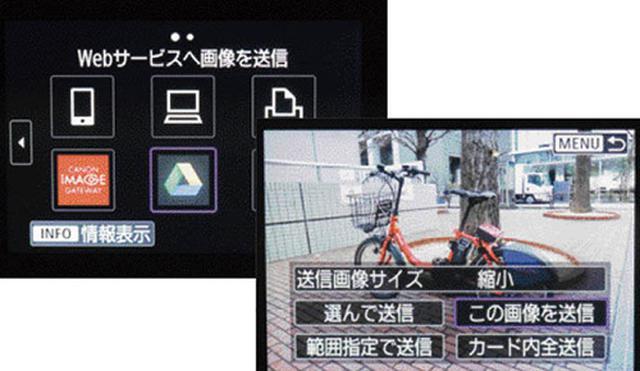 画像: 保存先は、キヤノン純正のクラウドサービスや「Googleドライブ」などを選択可能。全写真の転送、選択した写真の転送のどちらもできる。