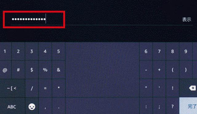 画像: 自分のWi-Fiルーターの暗号化キーを入力する。画面にスマホのようなソフトキーボードが表示されるので、入力操作は難しくない。