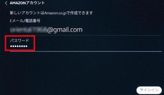 画像: Amazonアカウントの入力は必須だ。会員情報とひもづけられているので、音声によるショッピングや注文品の配達通知などが可能。