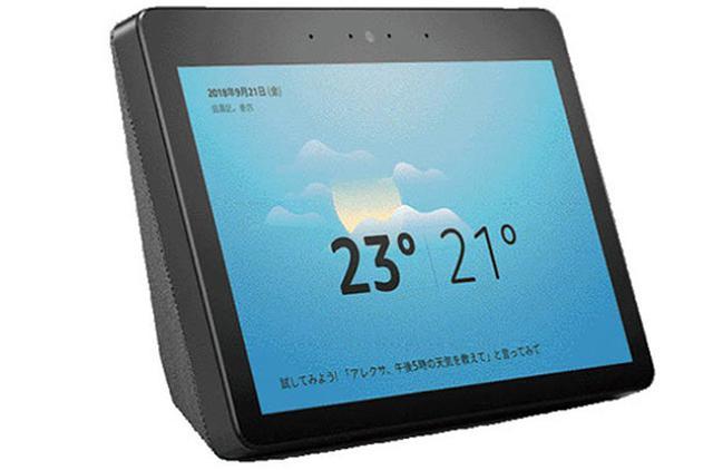 画像: Amazonの音声アシスタント「Alexa」を搭載した10型スマートディスプレイ。天気などの音声操作や「プライム・ビデオ」の再生などができる。
