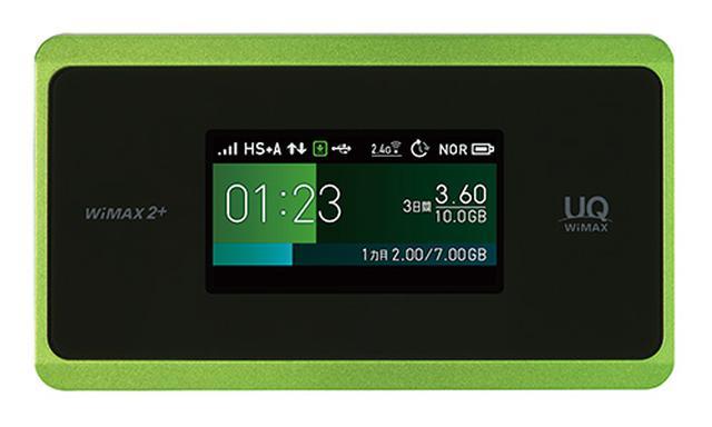 画像: 最高速度は下り440Mbps。2.4Gヘルツ帯と5Gヘルツ帯の同時利用が可能。バッテリー容量は3200ミリアンペア。