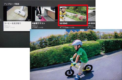 画像: 「YouTube」を選び、リモコンでキーワードを入力したり、音声検索を使ったりして、動画を探す。4K動画も快適に再生できる。