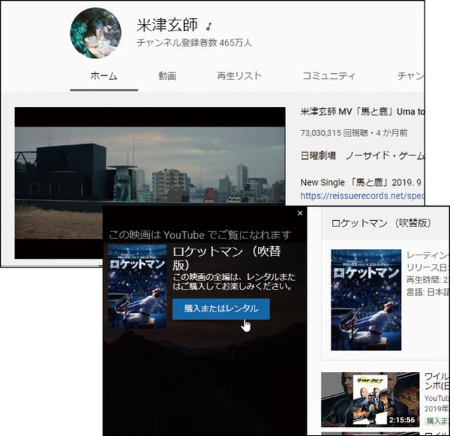 画像2: 【YouTubeとは】無料と有料サービスの違いは?広告非表示やダウンロードをするなら「YouTubeプレミアム」がおすすめ