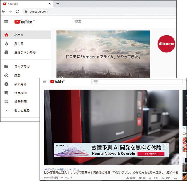 画像3: 【YouTubeとは】無料と有料サービスの違いは?広告非表示やダウンロードをするなら「YouTubeプレミアム」がおすすめ