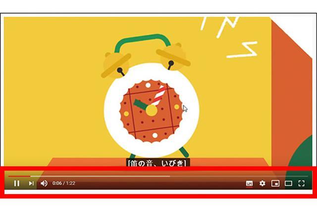 画像: ❸ 再生時、動画上にマウスポインターを持っていくと、操作ボタンが表示されるほか、全体の長さ(尺)と、現在の再生地点もわかる。