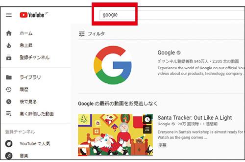 画像: ❶ 検索ボックスにキーワードを入力 して探せる。検索結果のサムネールにマウスポインターを持っていくと、動画の冒頭部分が少し再生される。