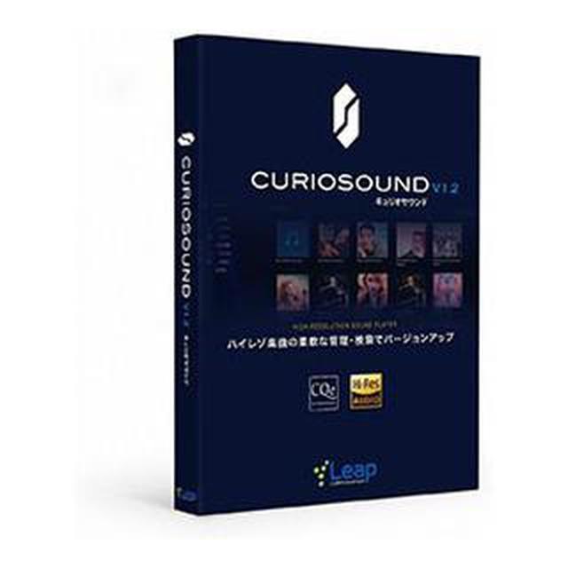 画像3: 【CDをリッピング】PCに音楽を高音質で取り込む方法 おすすめはパイオニアの光学ドライブ