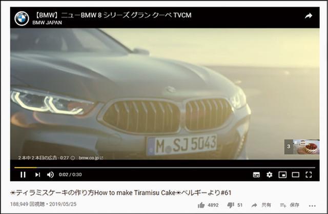 画像13: 【YouTubeのお得技】スマホで見ている画面をテレビに表示する方法