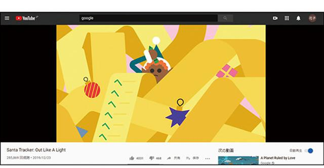 画像: ❹ 「 シアターモード 」は、ウインドウ幅いっぱいに表示して視聴できる。