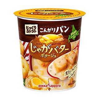 画像5: カップスープのおすすめ「じっくりコトコトこんがりパン」に新商品!食後の満足感がスゴすぎる一杯に注目