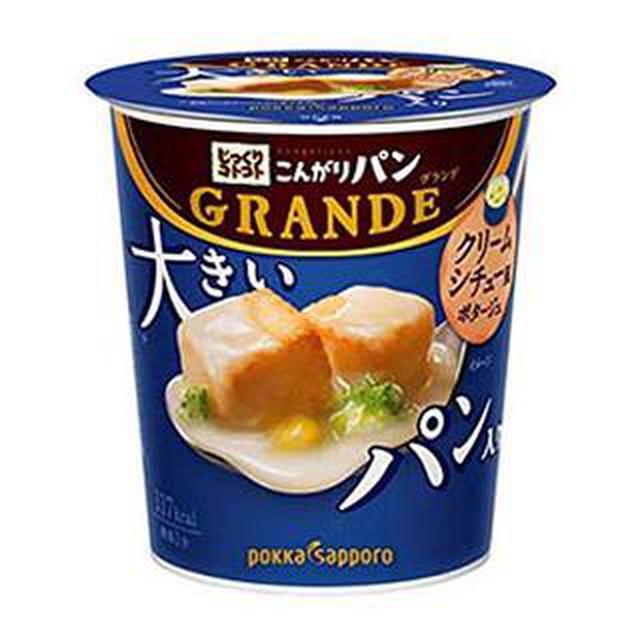 画像4: カップスープのおすすめ「じっくりコトコトこんがりパン」に新商品!食後の満足感がスゴすぎる一杯に注目