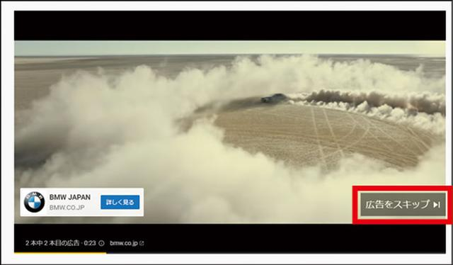画像14: 【YouTubeのお得技】スマホで見ている画面をテレビに表示する方法