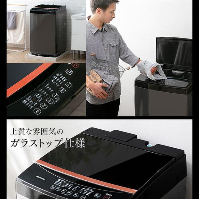 画像3: 【新生活家電のおすすめ】アイリスオーヤマの「白黒」シリーズでワンランク上の部屋を目指そう!