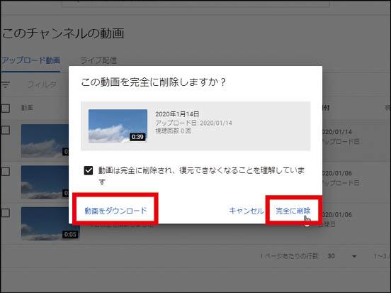 画像12: 【YouTubeの始め方】動画の投稿方法を伝授!初めは「非公開」から始めよう