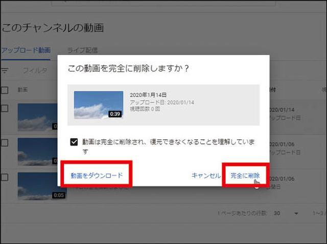画像9: 【YouTubeの始め方】動画の投稿方法を伝授!初めは「非公開」から始めよう