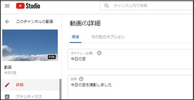 画像2: 【YouTubeの始め方】動画の投稿方法を伝授!初めは「非公開」から始めよう