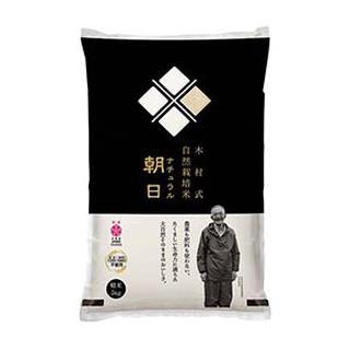 画像1: 奇跡のリンゴ・木村秋則さんが指導する「奇跡のお米」の正体 農薬はもちろん有機肥料さえ使わない究極の自然栽培米