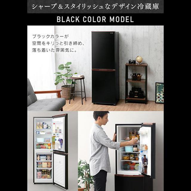 画像1: 【新生活家電のおすすめ】アイリスオーヤマの「白黒」シリーズでワンランク上の部屋を目指そう!