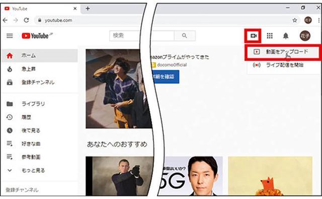 画像: ❶ 画面右上にある ビデオカメラ型アイコン をクリック。「動画をアップロード」を選ぶと、自動的に「YouTube Studio」の機能が立ち上がる。