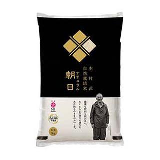画像2: 奇跡のリンゴ・木村秋則さんが指導する「奇跡のお米」の正体 農薬はもちろん有機肥料さえ使わない究極の自然栽培米