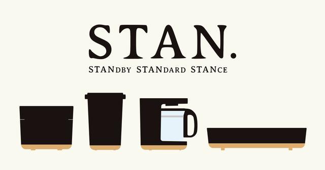 画像: STAN.|象印