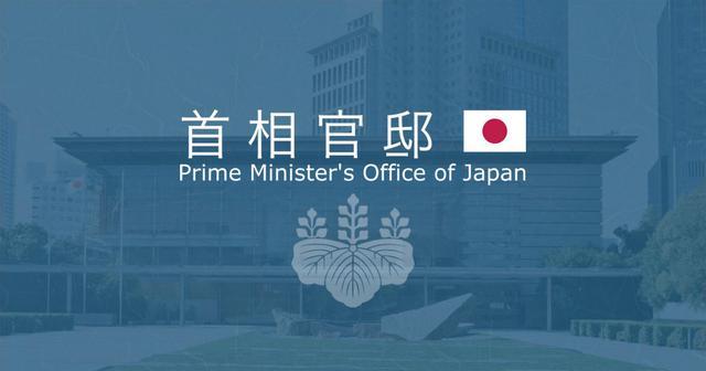 画像: 新型コロナウイルス感染症に備えて | 首相官邸ホームページ