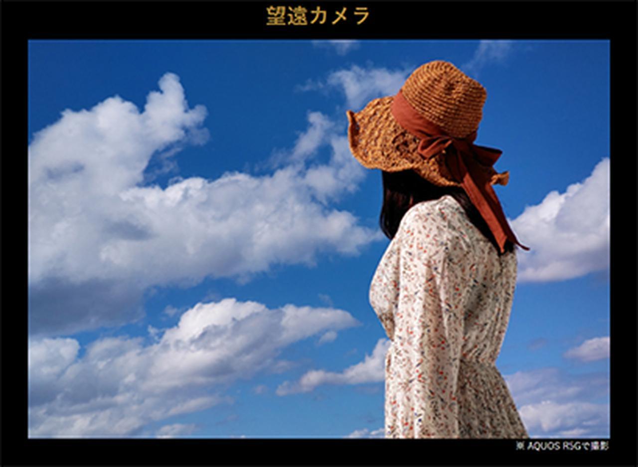 画像3: jp.sharp
