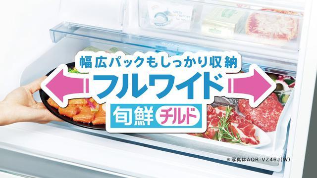 画像: おいしさが見える冷蔵庫Delieシリーズ youtu.be