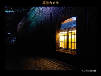 画像5: jp.sharp