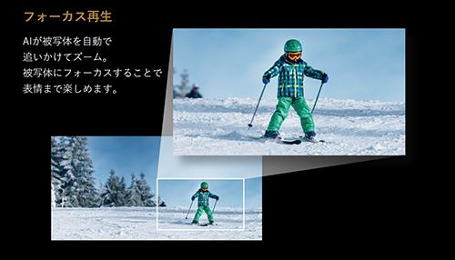 画像6: jp.sharp